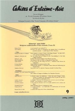 Cahiers d'Extrême-Asie 9 (1996-1997)