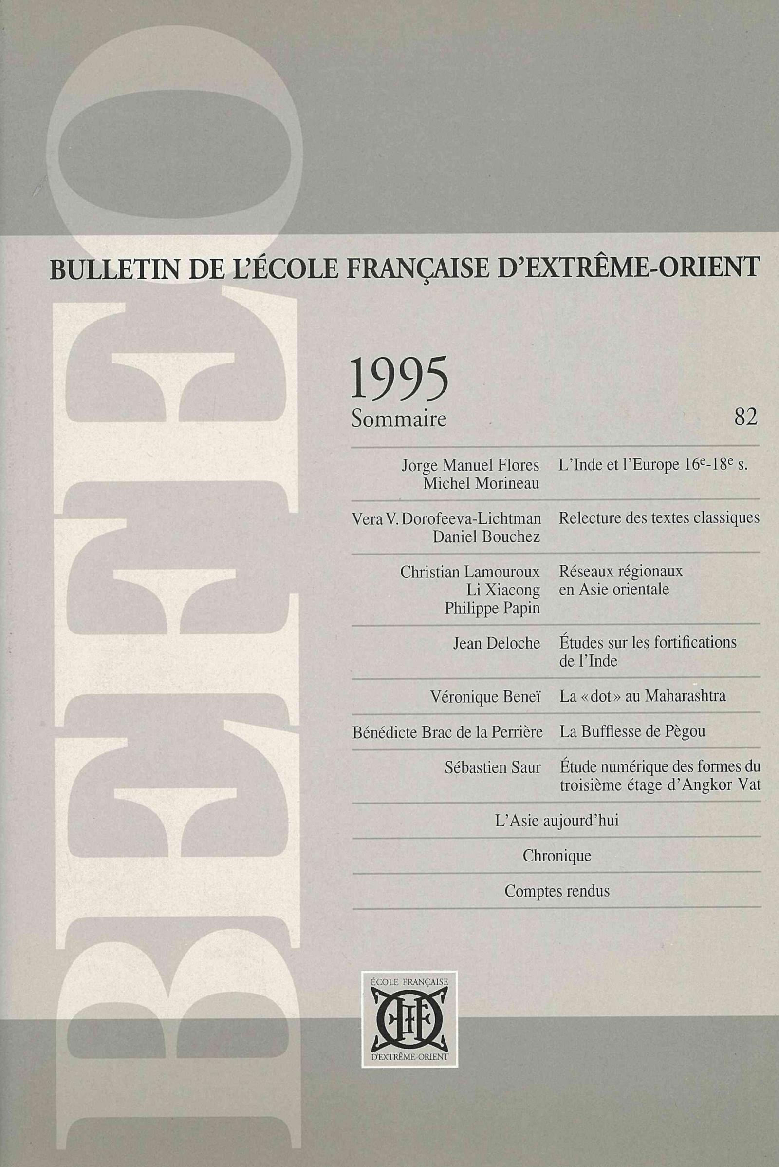 Bulletin de l'Ecole française d'Extrême-Orient 82 (1995)