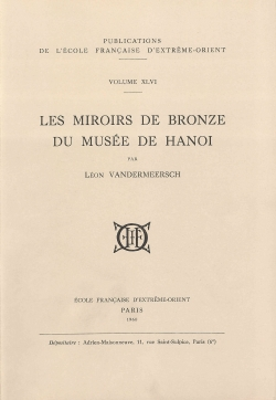 Les miroirs de bronze du musée de Hanoï