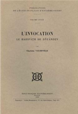 L'Invocation : le Haripāṭh de Dñyāndev