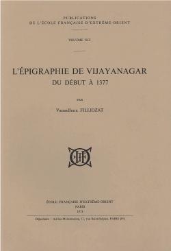 L'épigraphie de Vijayanagar : du début à 1377