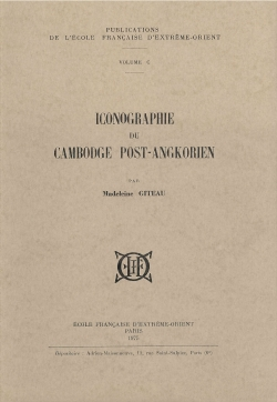 Iconographie du Cambodge post-angkorien